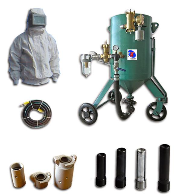 оборудование и средства защиты